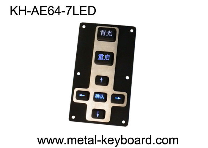 Backlit Waterproof Silicon Rubber 7 Keys Metal Kiosk Keyboard / Keypad with Metal Panel mount